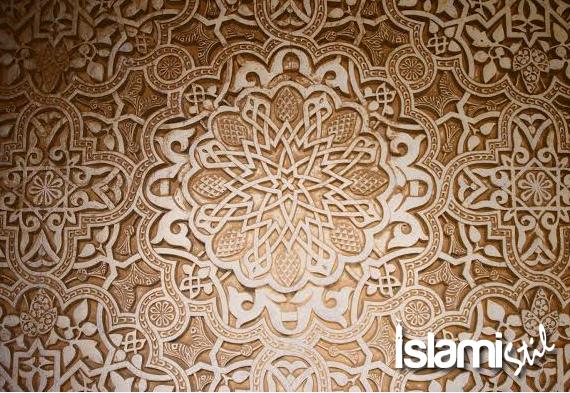 İslami Stil! 12 Yıllık serüven